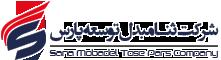 شرکت دانش بنیان ثنا مبدل توسعه پارس